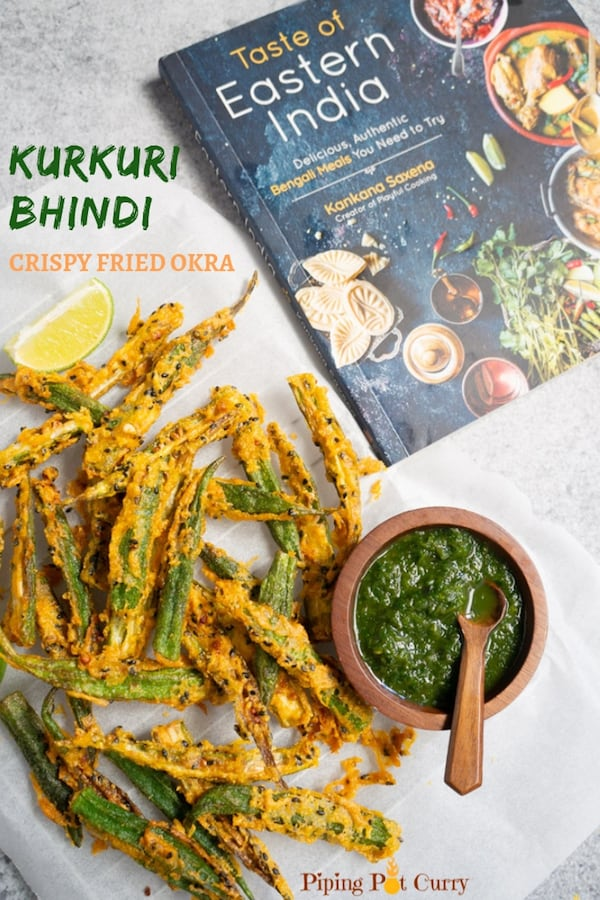 Kukuri Bhindi is sliced okra coated in spices and fried until crunchy. These crispy okra fries are so good, you cannot stop eating it. Make this as deep fried okra or air fryer okra. Enjoy as an appetizer or side dish to your meal! #okra #bhindi #indian #airfryer | pipingpotcurry.com